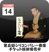 blog_banner_168.jpg